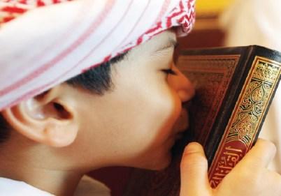 تفسير حلم تقبيل القرآن الكريم في المنام