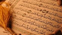 تفسير حلم القرآن الكريم ممزق في المنام