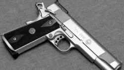 تفسير حلم المسدس في المنام