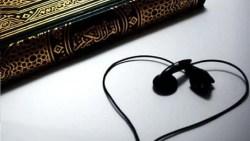 تفسير رؤية سماع القران في المنام