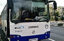 تفسير حلم ركوب الباص مع شخص اعرفه للعزباء