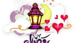 حالات واتس رمضان كريم