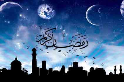 تهنئة بحلول شهر رمضان