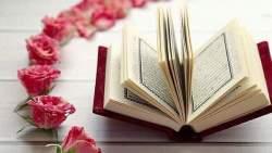 كيف اختم القرآن ثلاث مرات في شهر رمضان