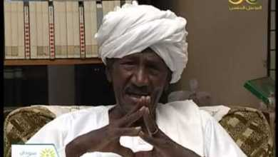 Photo of وثائق تاريخية عن إستقلال السودان