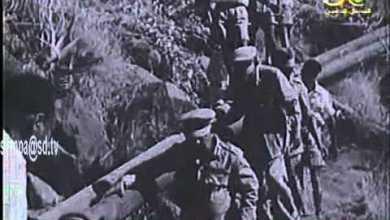 Photo of زيارة الرئيس عبود إلى جبل مرة في الستينات