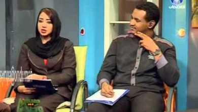 Photo of الزواج العرفي بين الشباب في السودان