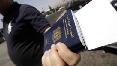Photo of جنسية مجانية من هذه الدولة .. تعرف إليها!