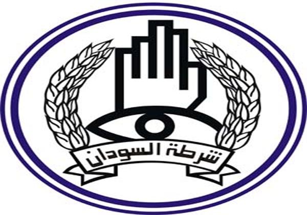 شرطة السودان
