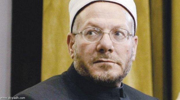 شوقي علام، مفتي مصر