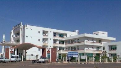 Photo of المستشفيات السودانية تعاني جراء العقوبات الأميركية