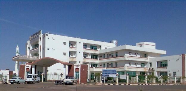 مستشفي مدني