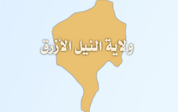 Photo of مبادرة أهل المصلحة تجدد الدعوة لحركات الكفاح المسلح لتوقيع السلام