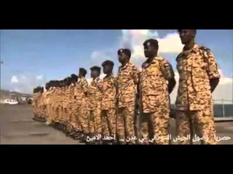 اليمن.. مقتل عشرات الجنود السودانيين في كمين للحوثيين قرب مدينة ميدي.. الخسارة الأكبر من نوعها 12725834