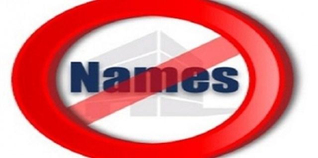 أسماء ممنوعة