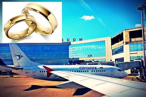 روسيا موسكو زواج