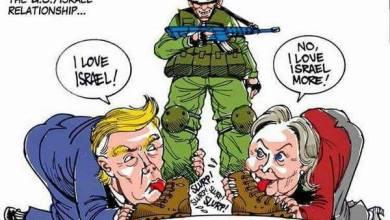 Photo of ترامب وكلينتون يتسابقان في مزاد التملق لاسرائيل !