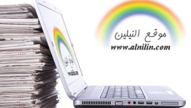 Photo of أحمد الخير طبت حياً وميتاً