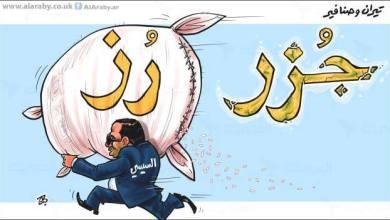 Photo of الجزر أم الرز ؟!