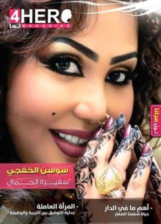 """خبيرة التجميل السودانية سوسن الخفجي تخطف الأضواء من ابنتها الحسناء """"لوشي""""..وإليكم قصتها"""
