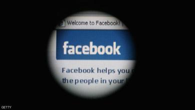 """Photo of ميزة جديدة من """"فيسبوك"""" للحد من محتوى الكراهية"""