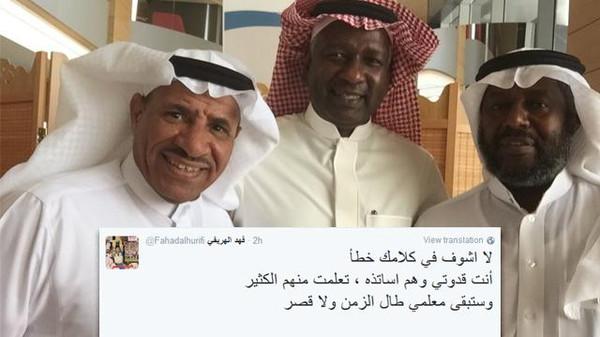 تغريدة وصورة.. تثيران جدلا بين النصراويين وماجد يوضح
