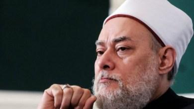 Photo of علي جمعة .. يجوز التيمّم من حجر أو سجادة قديمة عليها تراب