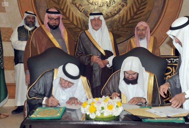 أمير مكة يشهد مراسم تسليم كسوة الكعبة2