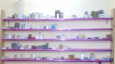 Photo of بيان من اللجنة التسييرية لشعبة مستوردي الأدوية في السودان