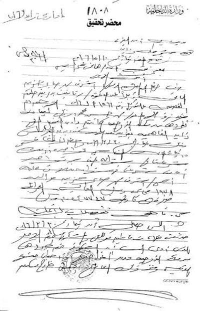 مسلسل صراع حسين فهمي وطليقته السعودية مازال مستمراً1