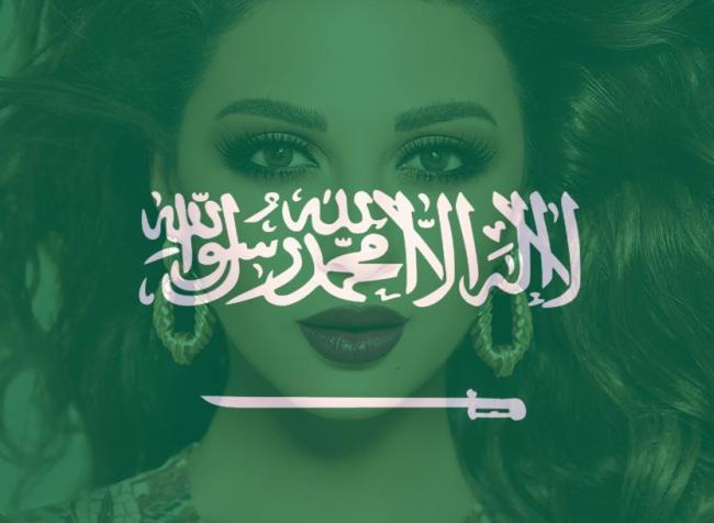ميريام فارس تثير غضب الشعب السعودي بصورة مستفزة