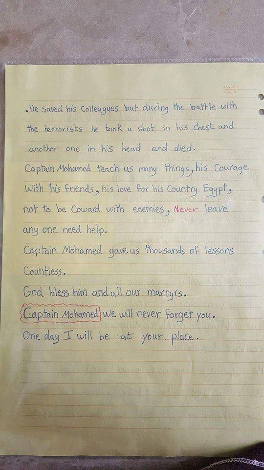 طفل يصدم مدرسيه بكتابة رسالة لأحد الشهداء: «يومًا ما سأكون مكانك»