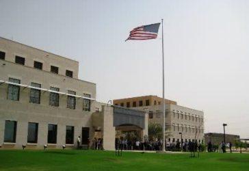 السفارة الامريكية في ضاحية سوبا الخرطوم