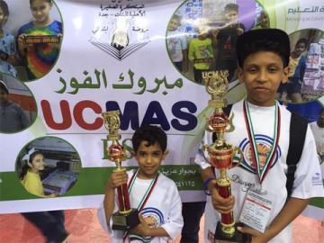 ucmas1_طالبان سودانيان يتصدران عباقرة العالم في الرياضيات