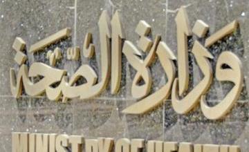 Photo of الإمدادات الطبية.. ماذا بعد جمال خلف الله؟