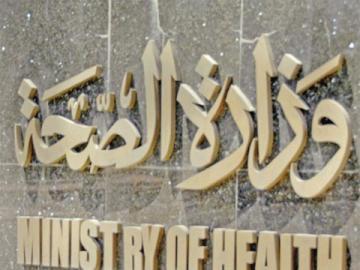 تكوين لجنة طوارئ لحصر الاحتياجات الدوائية بولاية الخرطوم