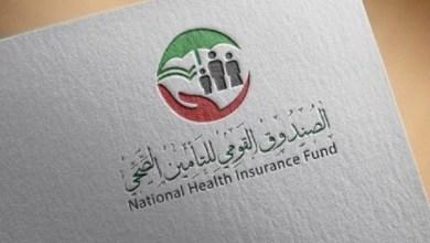 Photo of مبادرة لإدخال شركات التأمين كضامن للمشاريع