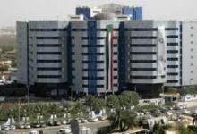 Photo of بنك السودان :عطلة العيد للمصارف من الخميس وحتي الاثنين