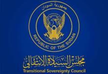 Photo of الولاة المدنيون يؤكدون اهتمامهم بقضايا معاش الناس وبسط الأمن والاستقرار