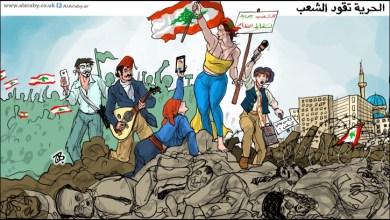 Photo of الحرية تقود الشعب