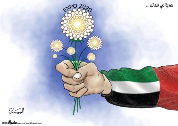 كاركتير ـ هدية دبي للعالم