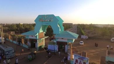 Photo of جامعة أم درمان الإسلامية تعلن عن انطلاقة الدراسة