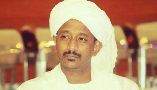 عطاف محمد مختار