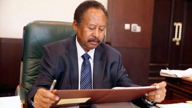 """Photo of """"السيادة والوزراء"""" السوداني يجتمعان اليوم لإقرار تعديل موازنة 2020"""