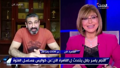 Photo of ياسر جلال يعتذر عن عدم تجسيد شخصية القائد الإسلامي خالد بن الوليد