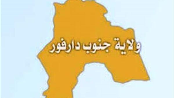 جنوب دارفور