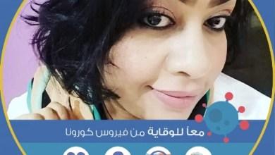 Photo of الطبيبة الثورية المناضلة داليا كباشي تكتب: ادارة جائحه كورونا في السودان .. صفر من عشرة!