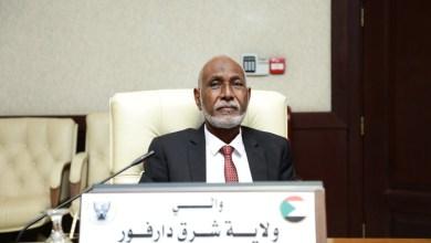Photo of تاجيل المؤتمر العام لقبيلة البرقد