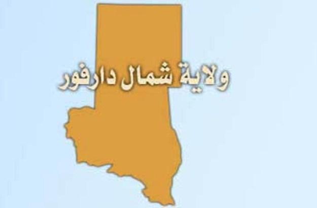 شمال دارفور