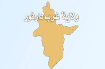 غرب دارفور